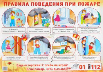 Техника безопасности в частном доме хитачи массажер с насадками