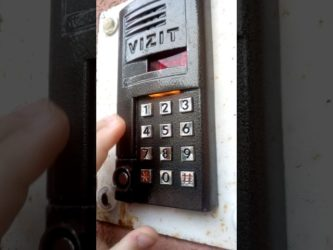 Как поменять пароль от домофона?